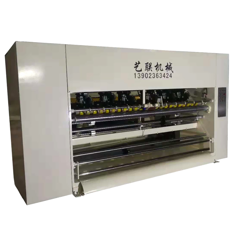 Automatic slitting knife machine A